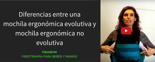 MOCHILA ERGONÓMICA EVOLUTIVA VS MOCHILA ERGONÓMICA NO EVOLUTIVA